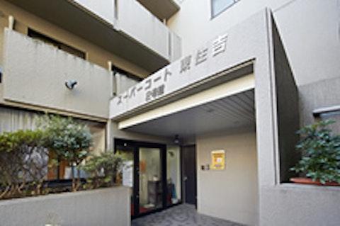 スーパー・コート東住吉2号館(住宅型有料老人ホーム)の写真