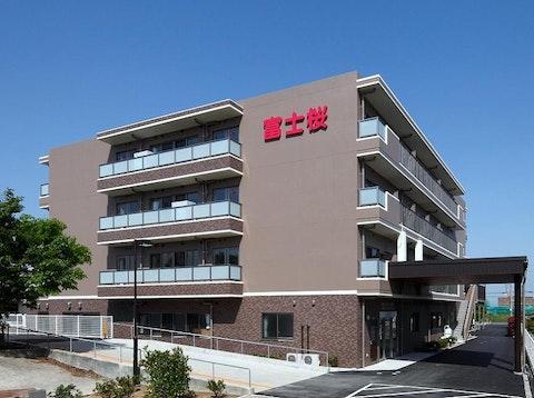 富士桜(サービス付き高齢者向け住宅)の写真
