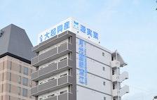 月光園新深江(サービス付き高齢者向け住宅)の写真