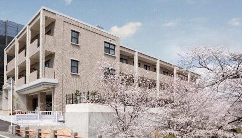 オレンジガーデン旭ヶ丘(サービス付き高齢者向け住宅)の写真