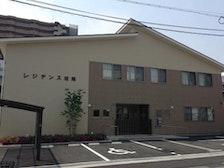 レジデンス旭陽(サービス付き高齢者向け住宅)の写真