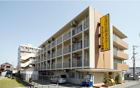 スーパー・コート平野(介護付き有料老人ホーム)の写真