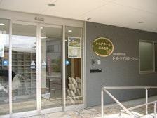 シニアホーム 三木志染(高齢者賃貸住宅)の写真