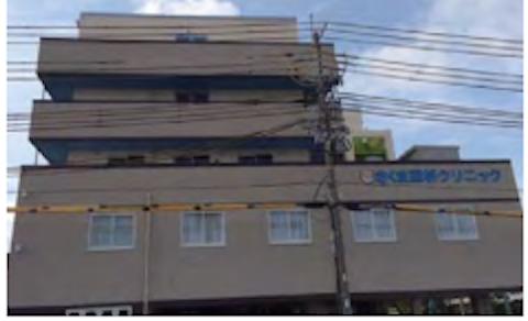 おひさまの家 西神戸(高齢者賃貸住宅)の写真