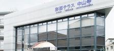 彩那テラス中山寺(サービス付き高齢者向け住宅)の写真
