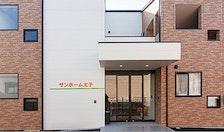 サンホーム太子(サービス付き高齢者向け住宅)の写真