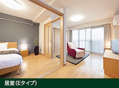 トラストガーデン宝塚(介護付き有料老人ホーム)の写真