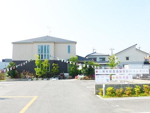 愛の家グループホーム 川西東多田(グループホーム)の写真