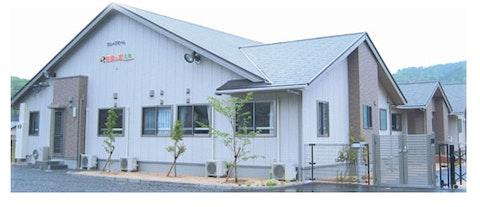 グループホーム和楽の家 久米(グループホーム)の写真
