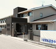ワールドステイ八本松()の写真