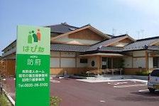 はぴね防府(住宅型有料老人ホーム)の写真