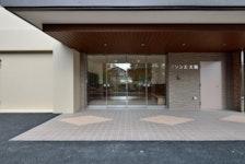 アソシエ大樹(サービス付き高齢者向け住宅)の写真