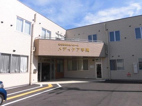 メディケア宇美(住宅型有料老人ホーム)の写真