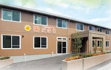 陽だまり(住宅型有料老人ホーム)の写真
