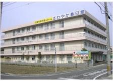 さわやか春日館(介護付き有料老人ホーム)の写真