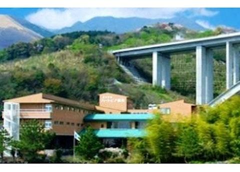 さわやかハートピア明礬(住宅型有料老人ホーム)の写真