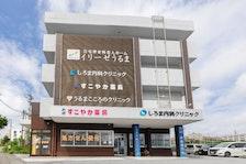 イリーゼうるま(住宅型有料老人ホーム)の写真