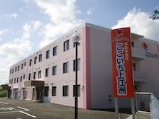 ここいち 上江洲(サービス付き高齢者向け住宅)の写真